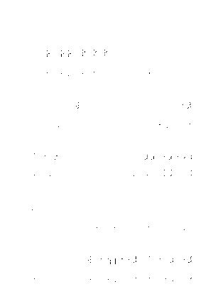 Pms002239