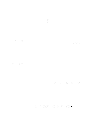 Pms002254