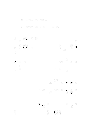 Pms002266