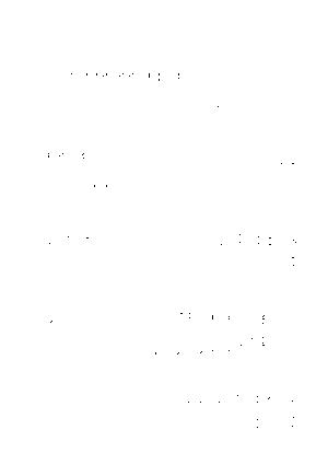 Pms002298