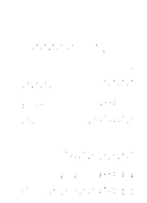 Pms002300