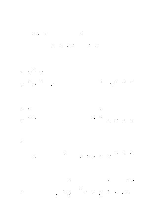 Pms002312