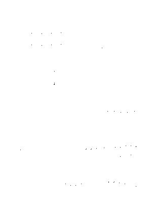 Pms002333