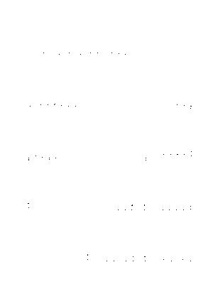 Pms002336