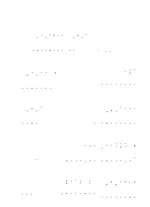 Pms002354
