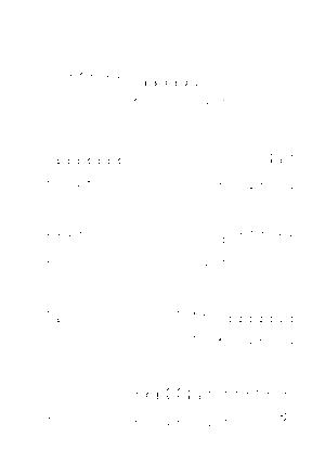 Pms002355