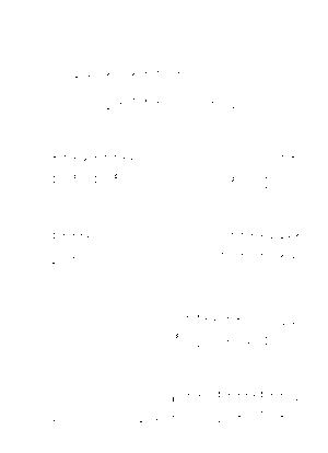 Pms002371