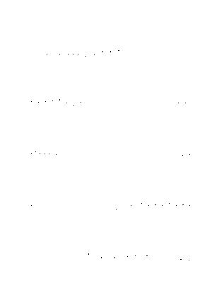Pms002381
