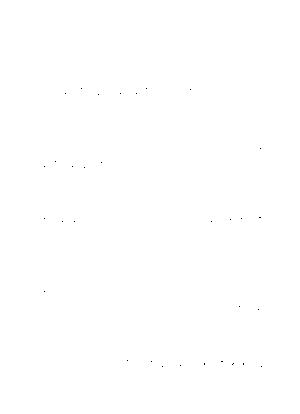 Pms002386