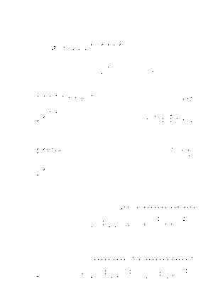 Pms002395