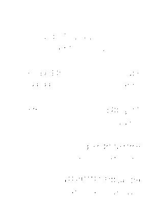 Pms002396