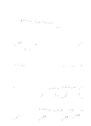 Pms002397