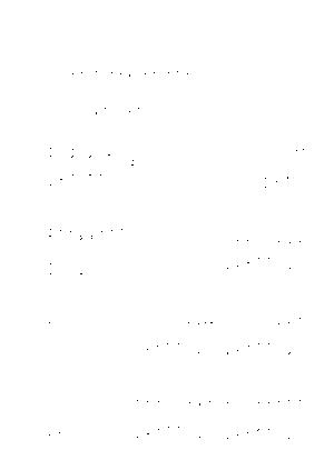 Pms002398