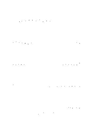 Pms002402