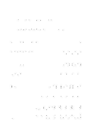 Pms002446