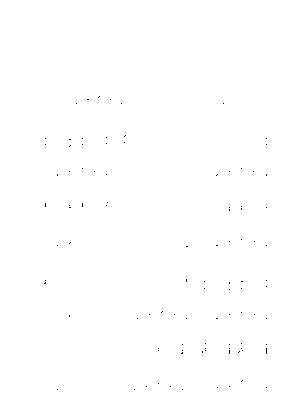 Pms002454