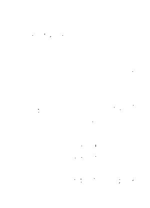 Pms002471