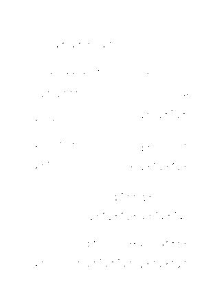 Pms002475
