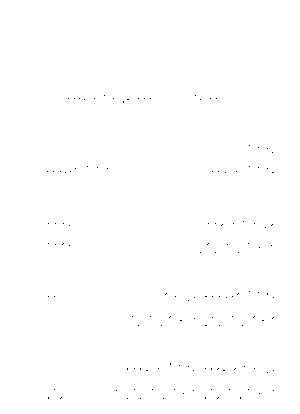 Pms002511
