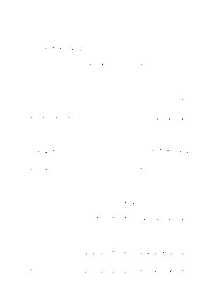 Pms002513