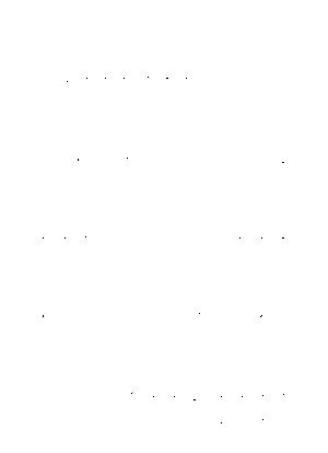 Pms002514