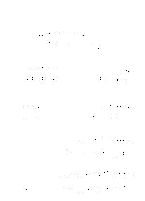 Pms002522