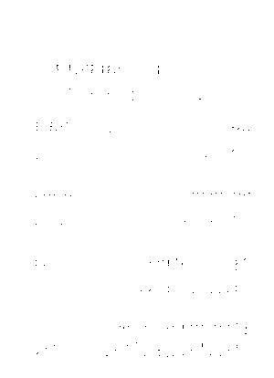 Pms002524