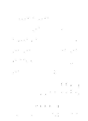 Pms002530