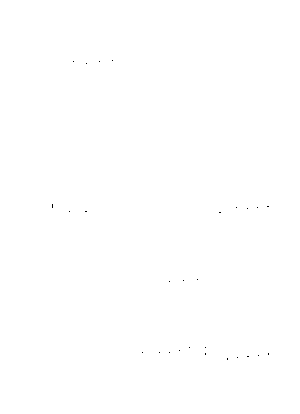 Pms002533