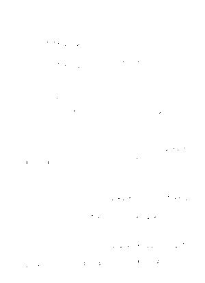 Pms002537