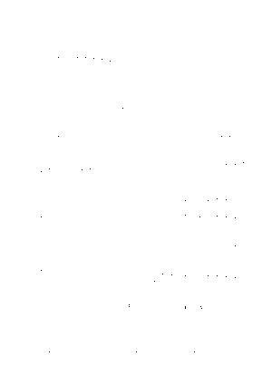 Pms002544