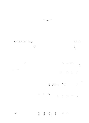Pms002559