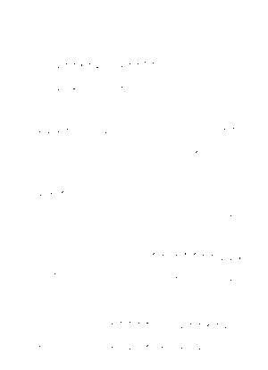 Pms002560