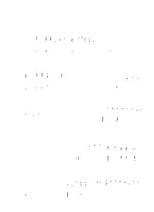 Pms002561