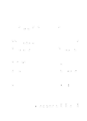 Pms002567