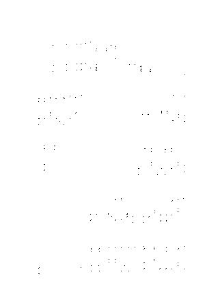 Pms002575