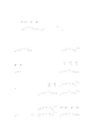 Pms002579