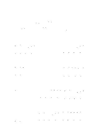 Pms002583