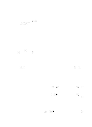Pms002590