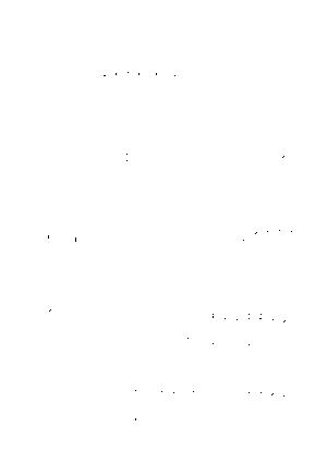 Pms002594