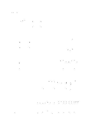 Pms002600