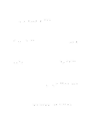 Pms002607