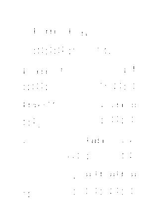 Pms002608