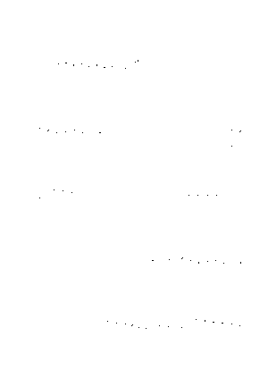 Pms002613