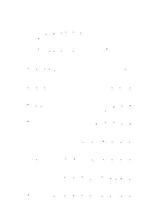 Pms002617