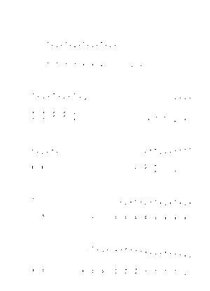 Pms002620