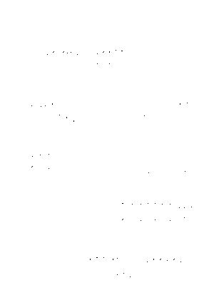 Pms002623