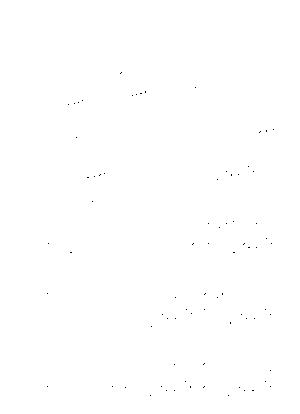 Pms002640