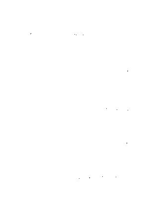 Pms002642