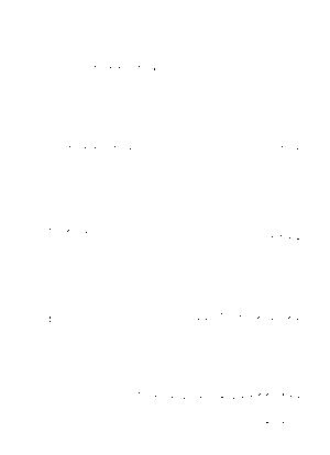 Pms002649